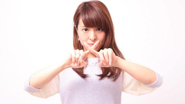 恋愛で失敗ばかりする男性の特徴6選!【大体の男性が気付いていないです】