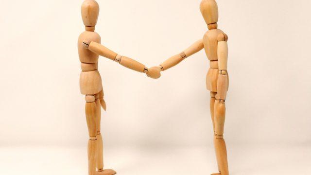1番の理解者になり信頼関係を築く