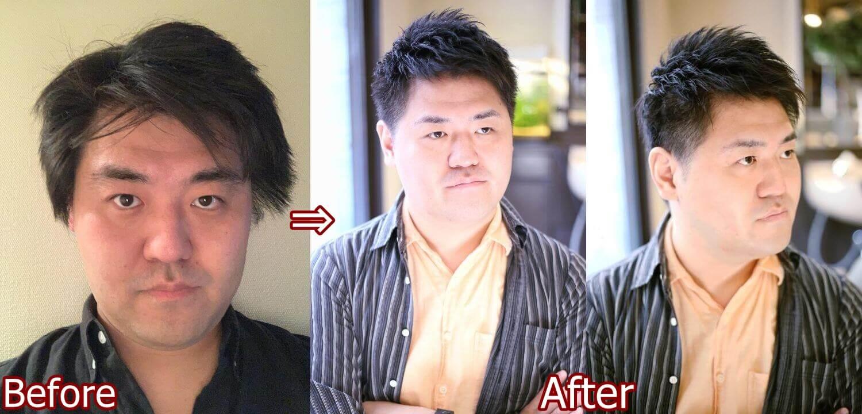 髪型を変えると雰囲気が変わる写真1