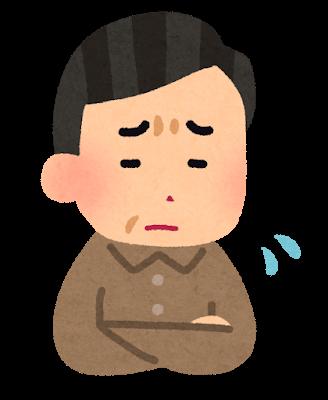 おっさん(40代)