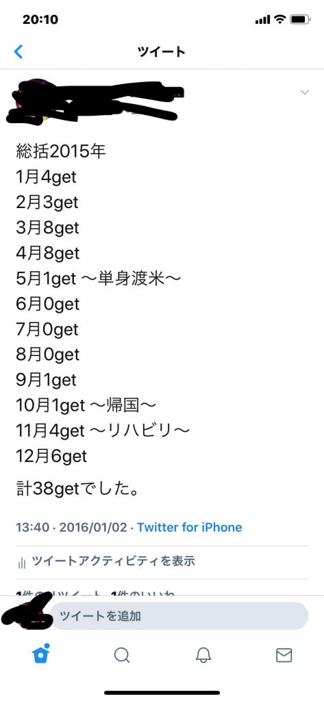 【初心者歓迎】大阪でナンパ講習|師匠と出会い結果が出ているTwitter画像
