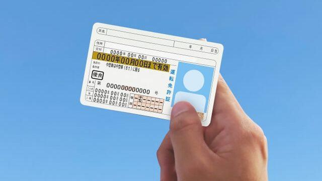PCMAXを使うなら、年齢認証は必ずしよう!